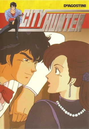 City Hunter. [Vol.] 12