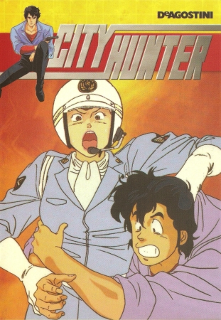 City Hunter. [Vol.] 15