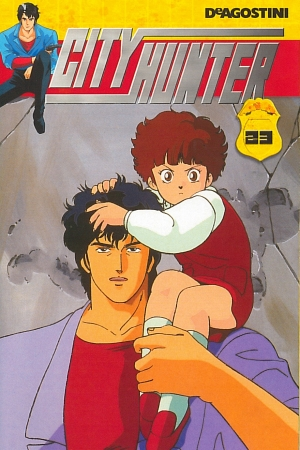 City Hunter. [Vol.] 23
