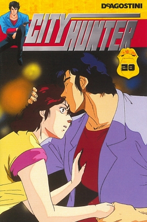 City Hunter. [Vol.] 28