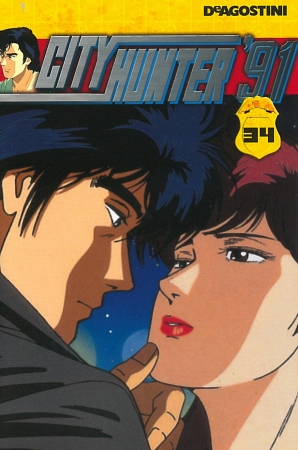 City Hunter '91. [Vol.] 34