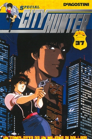 City Hunter special