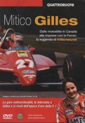 Mitico Gilles