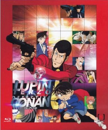 Lupin terzo vs. Detective Conan